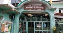 Baan Krua