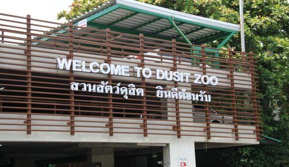 Dusit Zoo in Bangkok ©TK