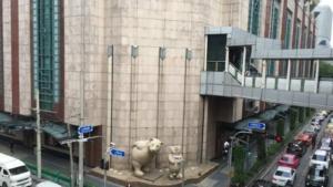 Central Chidlom Shopping Mall in Bangkok