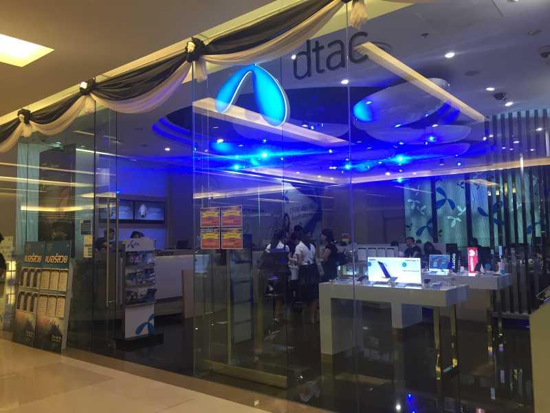 Dtac Shop