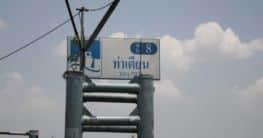 Chao Praya Express Boot Pier