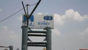 Das Chao Phraya Express Boot