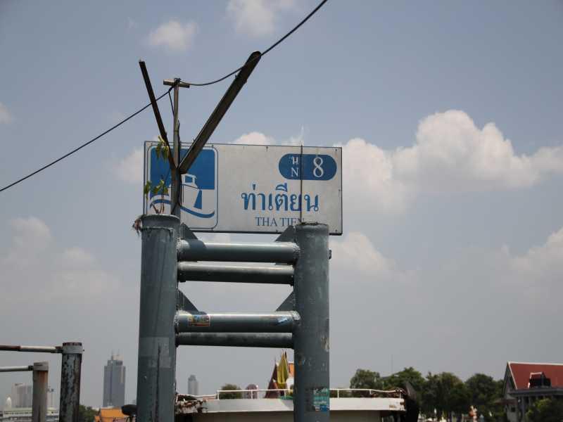 Chao Phraya Express Boot Pier