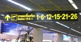 Flughafen Gates