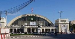 Hualamphong Bahnhof
