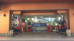 Thailändisch lernen: Sprachschulen und Sprachkurse in Bangkok