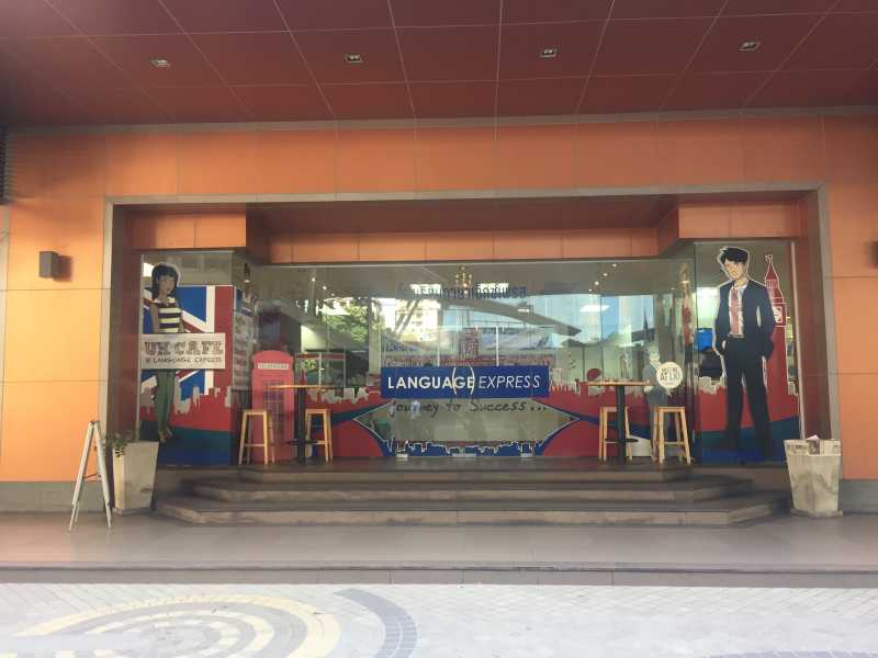 Language Express in bangkok
