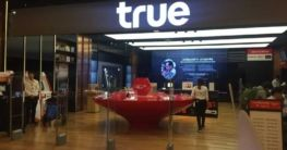 True Shop