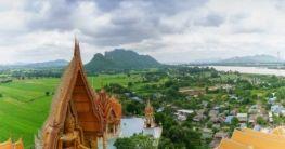 Wat Tham Sua Tempel
