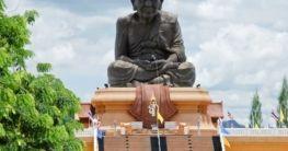 Huay Mongkol Tempel