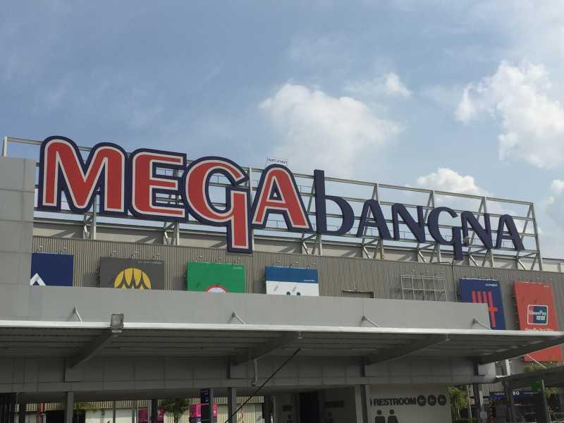 MEGABangna Shopping Mall