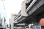 Bangkok Skytrain (BTS)